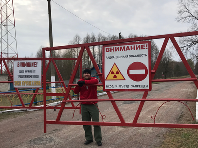 Strefa Białoruska